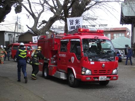 八幡神社消防演習 (6)